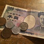 1000円札と小銭